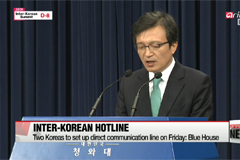 Direct communication line between two Koreas to be established Friday