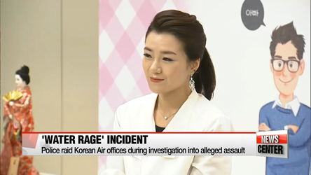 Police raid Korean Air HQ as probe of chairman's daughter continues