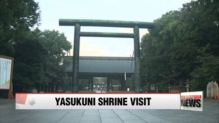 Japanese lawmakers set to visit Yasukuni Shrine on Friday: Kyodo