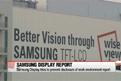 Samsung Display takes legal action to halt disclosure of work environment report