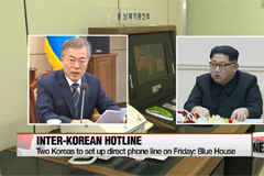 Two Koreas set up first hotline between leaders