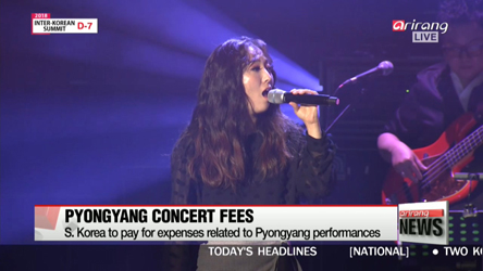 S. Korean gov't to pay for performance fees, flight charges, etc....