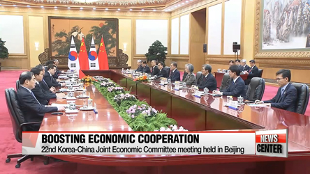 22nd meeting of Korea-China Joint Economic Committee was held in Beijing on Friday after 2 years of hiatus