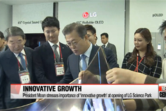 President Moon stresses importance of 'innovative growth' at opening ceremony of LG Science Park