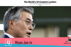 S. Korean President Moon Jae-in fourth greatest leader in the world: Fortune