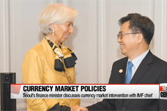 Seoul's finance minister meets IMF, World Bank heads in Washington