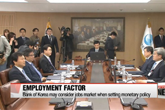 Korea to consider gradually disclosing details of foreign exchange transactions