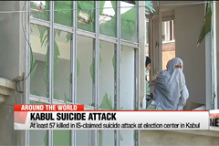 Dozens killed in Kabul election center suicide attack