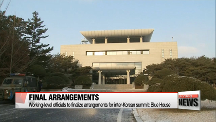 Working-level officials from South and North to meet in Panmunjom on Monday