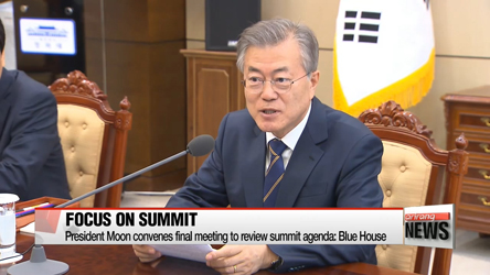 Working-level officials from South and North meet in Panmunjom Monday morning
