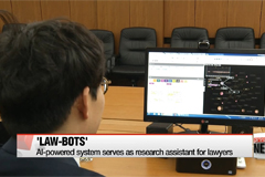 AI-powered system serves as research assistant for lawyers