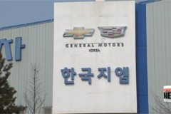 GM Korea postpones court receivership deadline to April 23