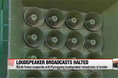 South Korea suspends anti-Pyongyang loudspeaker broadcasts at border