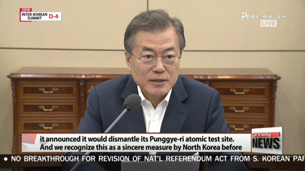 President Moon hails Pyongyang for its decision to freeze its nuclear site: Blue House