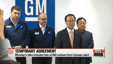 GM Korea reaches tentative deal with union on restructuring