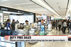 Korean duty free shop sales hit record high in March