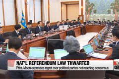 Nat'l Assembly thwarts plans for Constitutional amendment referendum