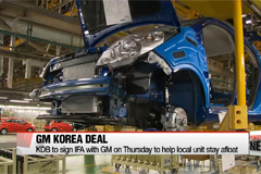 KDB to sign IFA with GM on Thursday to help local unit stay afloat