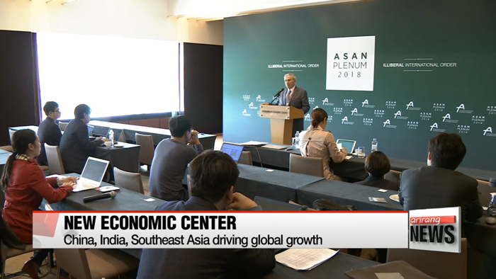 Asan Plenum 2018: Economic opportunities and challenges in the Indo-Pacific region