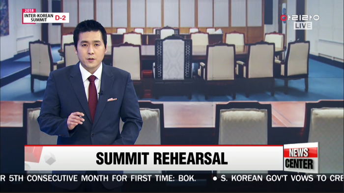 Two Koreas hold joint rehearsal at Panmunjom ahead of Friday's inter-Korean summit