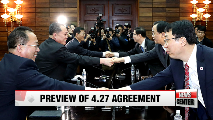 Preview of 2018 inter-Korean summit agreement