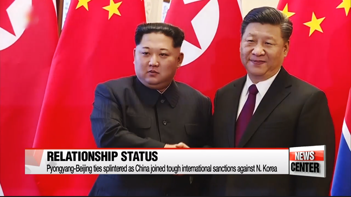 How does China view upcoming inter-Korean summit?