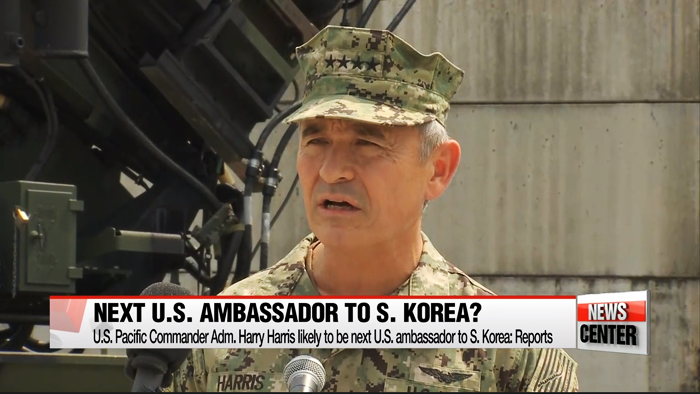 U.S. Pacific Commander Adm. Harry Harris likely to be named as U.S. ambassador to S. Korea: Reports