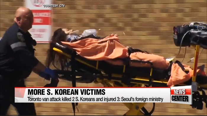 Two more S. Koreans reported injured in Toronto van rampage
