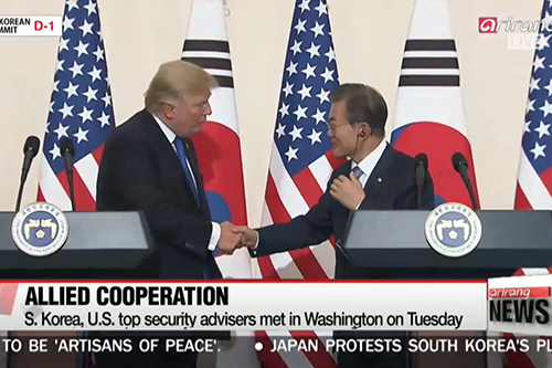 S. Korea, U.S. to hold summit in mid May: Blue House