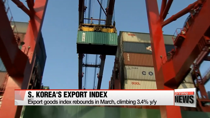 S. Korea's export goods index has rebound to an increase in March