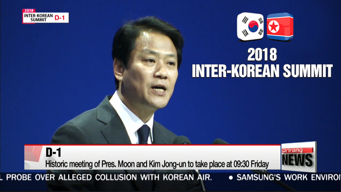 D-1, Historic meeting of Pres. Moon and Kim Jong-un to take place at 09:30 Friday