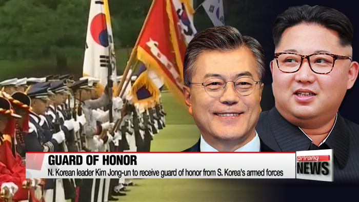 N. Korean leader Kim Jong-un to receive guard of honor from S. Korea's armed forces