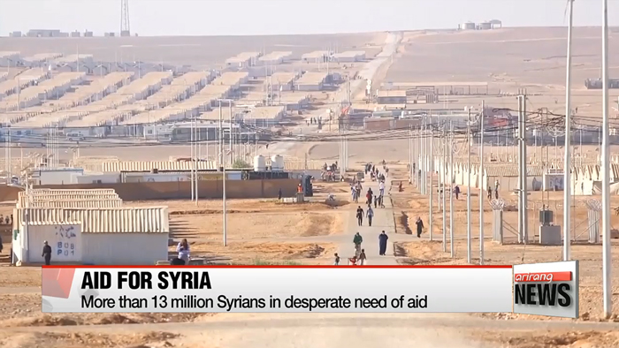 Global donors pledge US$4.4 billion in Syria aid, short of UN needs