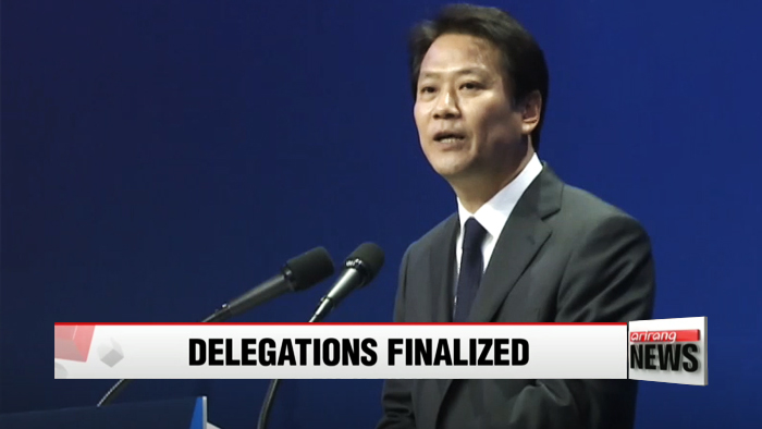 D-1: Countdown to historic meeting of Pres. Moon and Kim Jong-un(Part 2)