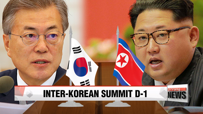 D-1: Countdown to historic meeting of Pres. Moon and Kim Jong-un