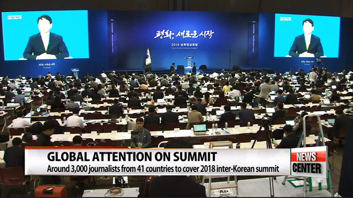 Reporters and media crews gather from around the globe to cover 2018 Inter-Korean summit