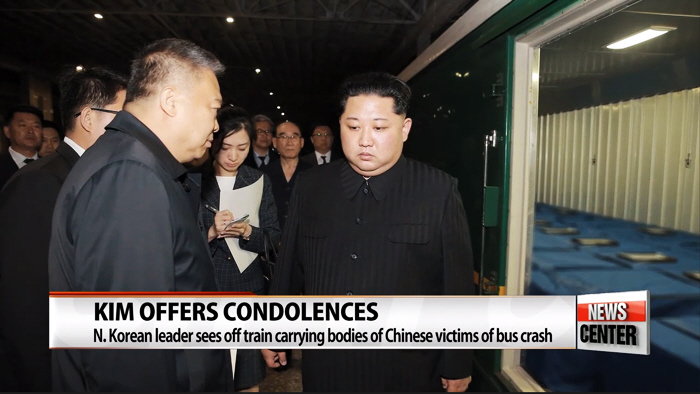 N. Korean leader sees off train carrying bodies of Chinese victims of bus crash