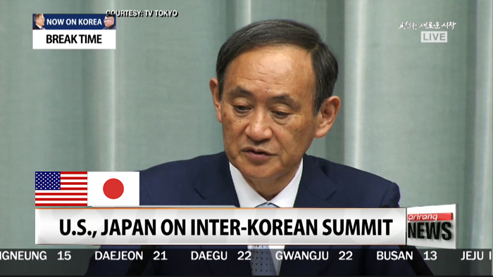 U.S., Japan, China and Russia express hope for successful inter-Korean summmit