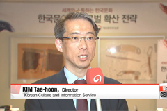 Government lays out plans to expand Korean culture globally by 2022