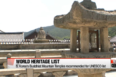South Korea's Buddhist Mountain Temples recommended for UNESCO World Heritage List