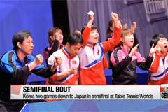 Team Korea 2 games down to Japan in semifinal at Table Tennis Worlds