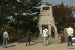 Visitors flock to Paju, one of the closest cities to North Korea
