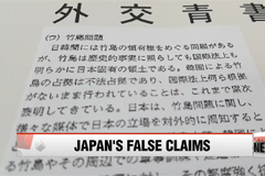 Japan's Foreign Ministry repeats its false claims over Korea's Dokdo Island
