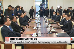 Two Koreas to hold high-level talks at Panmunjom on Wednesday: Seoul