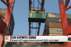 S. Korea's ICT export volume jumped 10.9% on year in April