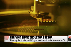 Semiconductor industry sets new record in the first quarter