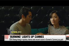 'Burning' sets record score in Screen's Cannes jury grid