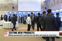 Korean government to provide free test sites, test-beds for water firms