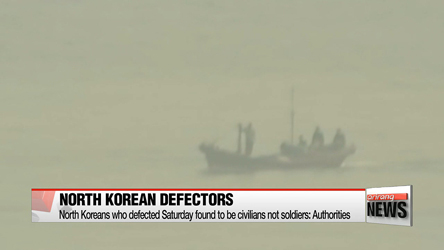 Defected North Koreans Saturday found to be civilians not soldiers: authorities