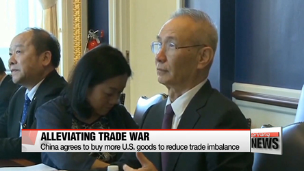 China agrees to buy more U.S. goods to reduce trade imbalance